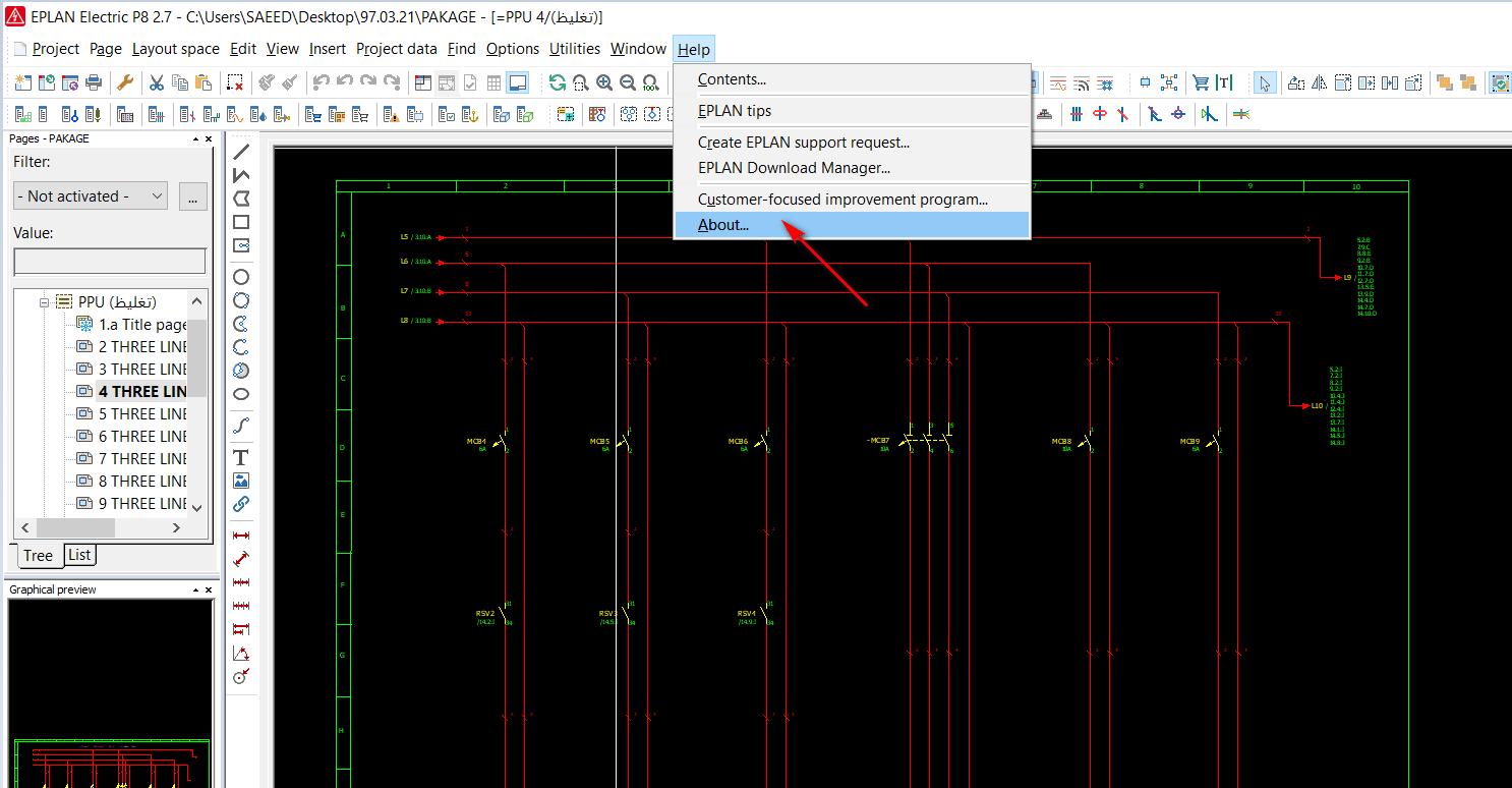 راهنمای انتخاب ورژن مناسب نرم افزار EPLAN طبق نوع ویندوز