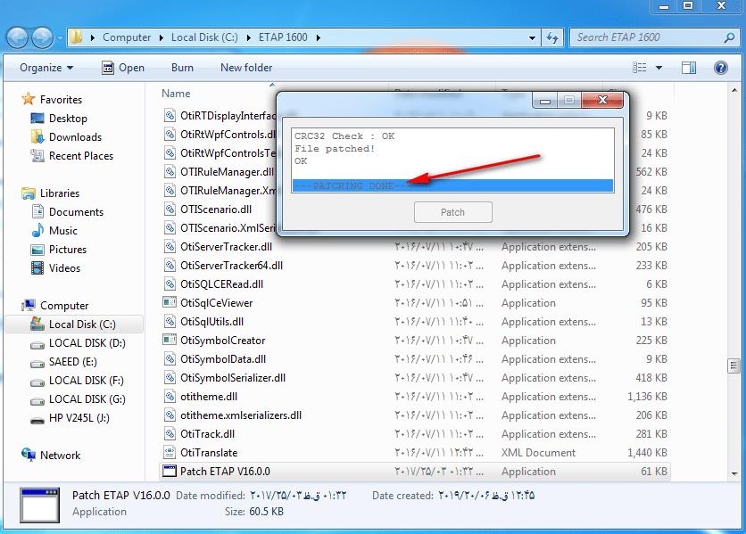 آموزش نصب نرم افزار ETAP