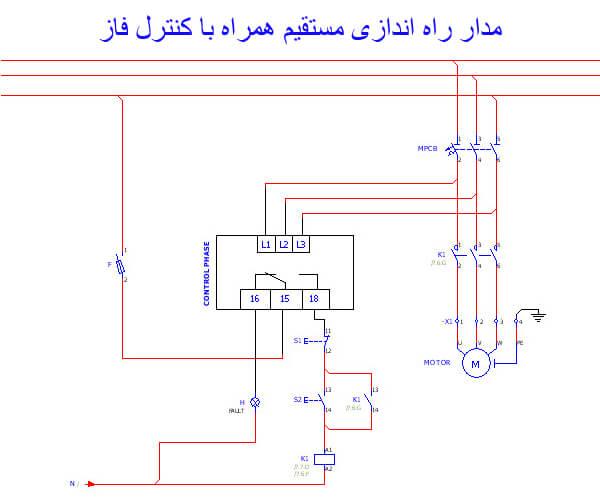 طراحی مدار کنترل فاز